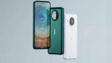 Nokia X20 Pro 5G 2021